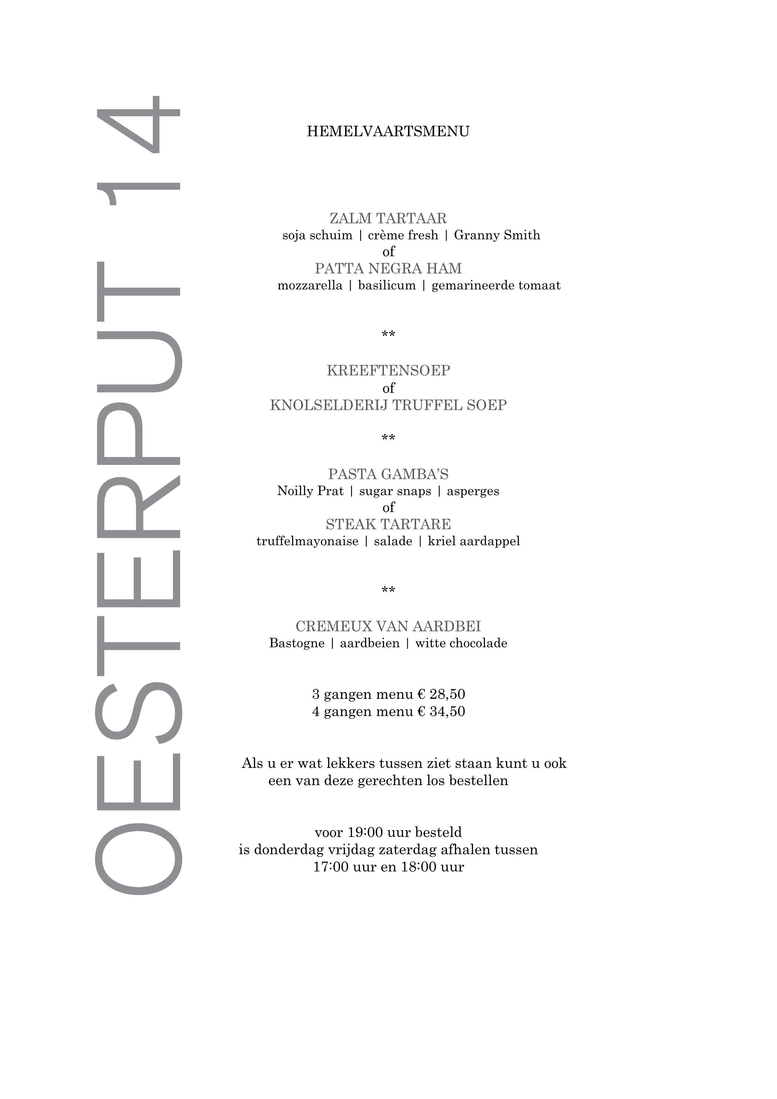 Hemelvaarts menu